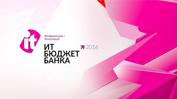 DataSpace VP presented at the IT Budget in Banking 2016 Conference